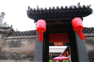 Pingyao Ancient City Zhengxin Caotang Inn, Penzióny  Pingyao - big - 15