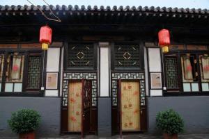 Pingyao Ancient City Zhengxin Caotang Inn, Penzióny  Pingyao - big - 16