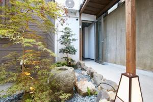 U-STAY, Гостевые дома  Киото - big - 20