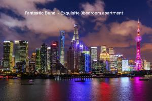 Wondroom Design Apartment (The Bund), Апартаменты - Шанхай