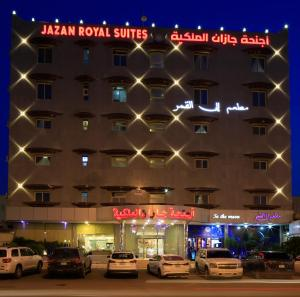 Hostels und Jugendherbergen - Jazan Royal Suites