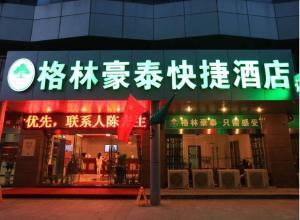 Auberges de jeunesse - GreenTree Inn Jiangsu Taizhou XingHua Middle Yingwu Road Express Hotel