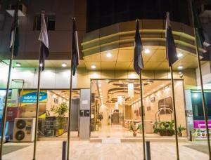 Al Raha Rotana Hotel Apartments, Residence  Khamis Mushayt - big - 11