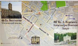 Dom Romanovykh Mini-Hotel, Hotely  Petrohrad - big - 39