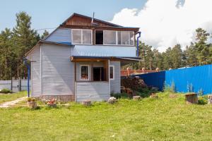 Guest House on Lermontova - Okhor-Shibir'