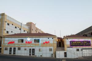 Al Raha Rotana Hotel Apartments, Residence  Khamis Mushayt - big - 6