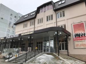 Hotel Paradise - Srednyaya Toyma