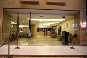 Ocean Hotel Jeddah, Hotely  Džidda - big - 19
