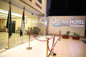 Ocean Hotel Jeddah, Hotels  Jeddah - big - 39