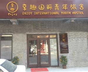 Enjoy International Youth Hostel