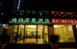 obrázek - GreenTree Inn Yunnan Lijiang Qixing Street Express Hotel