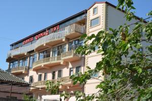 Deniz Guest House, Набрань