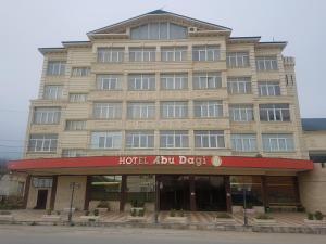 Гостиница Абу Даги