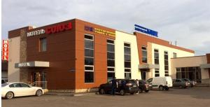 Мотель Союз, Казань