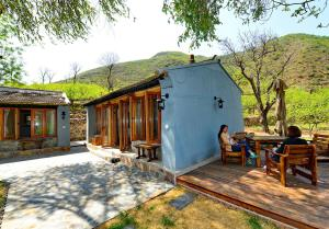 Hostels und Jugendherbergen - Beijing Huangtugui Guesthouse