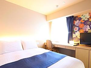 Hotel Wing International Premium Kanazawa Ekimae, Gazdaságos szállodák  Kanazava - big - 3