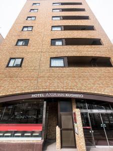 Auberges de jeunesse - Hotel Axia Inn Kushiro