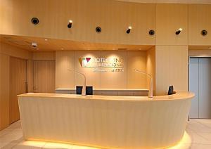 Hotel Wing International Premium Kanazawa Ekimae, Economy-Hotels  Kanazawa - big - 156