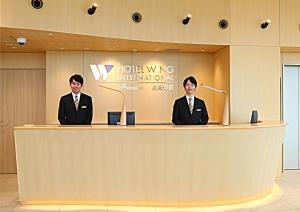 Hotel Wing International Premium Kanazawa Ekimae, Economy hotels  Kanazawa - big - 188