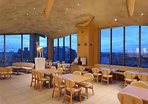 Hotel Wing International Premium Kanazawa Ekimae, Economy hotels  Kanazawa - big - 292