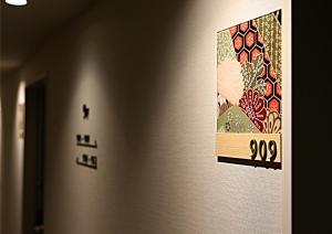 Hotel Wing International Premium Kanazawa Ekimae, Economy-Hotels  Kanazawa - big - 182