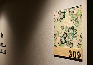 Hotel Wing International Premium Kanazawa Ekimae, Economy-Hotels  Kanazawa - big - 188