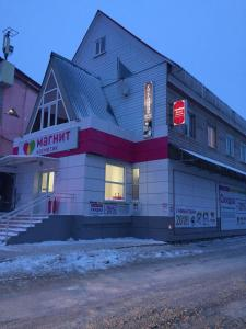 Гостиницы города Благовещенск, Республика Башкортостан