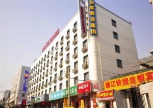obrázek - Motel Ji'nan Railway Station