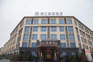 Metropolo, Liyang, Tianmu Lake - Liyang