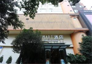 Howdy Smart Hotel- Xiao Jia He Branch, Szállodák  Csengtu - big - 18