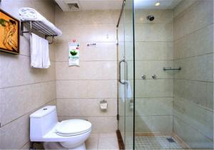 Howdy Smart Hotel- Xiao Jia He Branch, Szállodák  Csengtu - big - 7