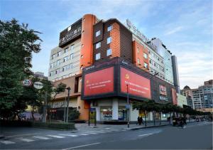 Howdy Smart Hotel- Xiao Jia He Branch, Szállodák - Csengtu