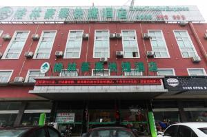 Hostels und Jugendherbergen - GreenTree Inn Jiangsu Changzhou Jintan North Bus Station Express Hotel