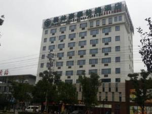 Hostels und Jugendherbergen - GreenTree Inn Jiangsu Suzhou Taicang Liuhe Passenger Station Express Hotel