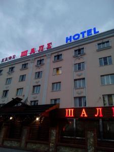 Мини-гостиница Парус