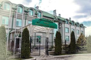 Гостиница Зеленая
