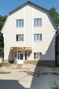 Hotel Zemchug - Svobodnyy Sokol