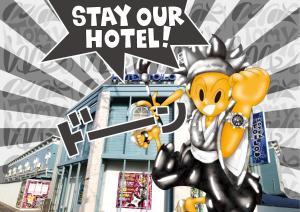 obrázek - Hotel Toiro