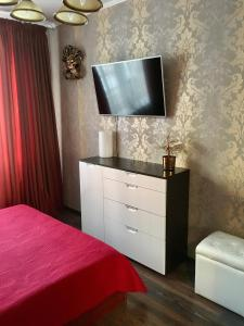 Apartment Mareks - Rayyevo