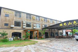obrázek - Hu Guang Shan Se Resort