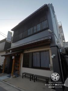 obrázek - Narita Sando Guesthouse