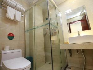 GreenTree Inn Anhui Bozhou Mengcheng Zhuangzi Road Express Hotel, Hotely  Mengcheng - big - 6