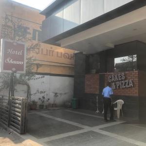 Hotel Shaans, Hotely  Tiruchchirāppalli - big - 58