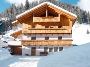 Haus Confolia 552W - AbcAlberghi.com