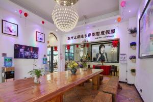 Suzhou Taihu Chunshui Vacation Villa - Changxing