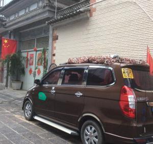 Hostales Baratos - Hostal Tengchong Beret International