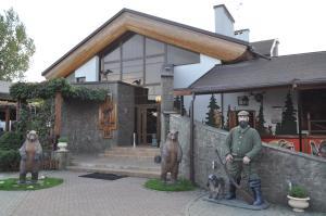 Отель Охотничий клуб