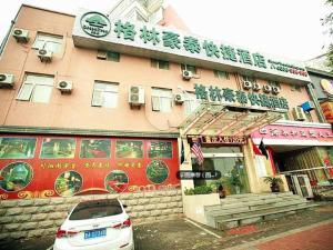 Auberges de jeunesse - GreenTree Inn Anhui Huaibei Normal University Express Hotel