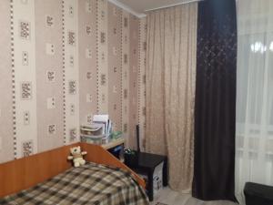 obrázek - Apartment on Suraeva-Koroleva 7