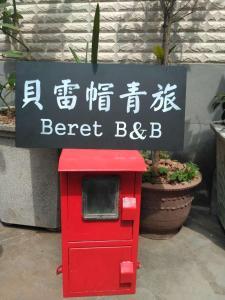 Auberges de jeunesse - Auberge Tengchong Beret International